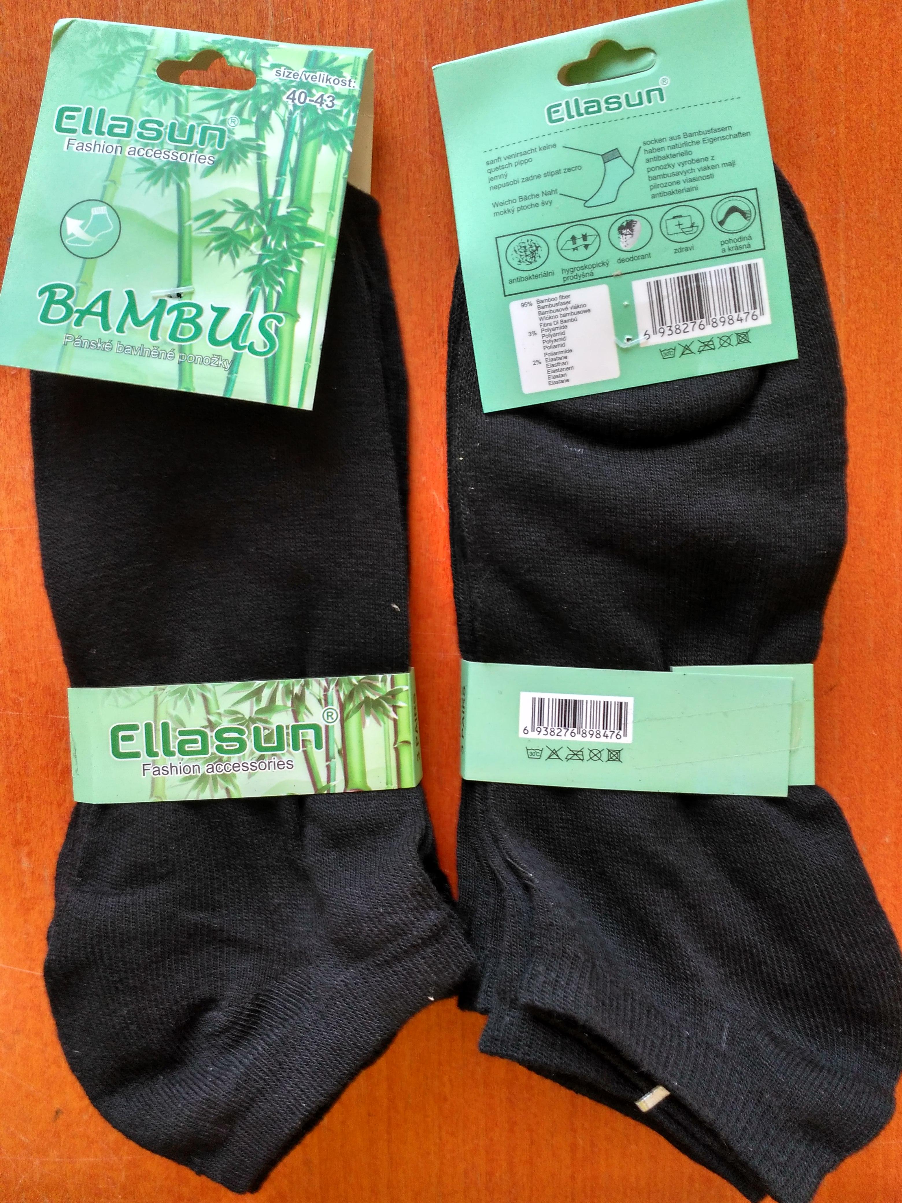 Pánské ponožky bambus KOTNÍKOVÉ černé 3.páry  4a917ff646